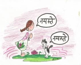 Namaste so cute 001