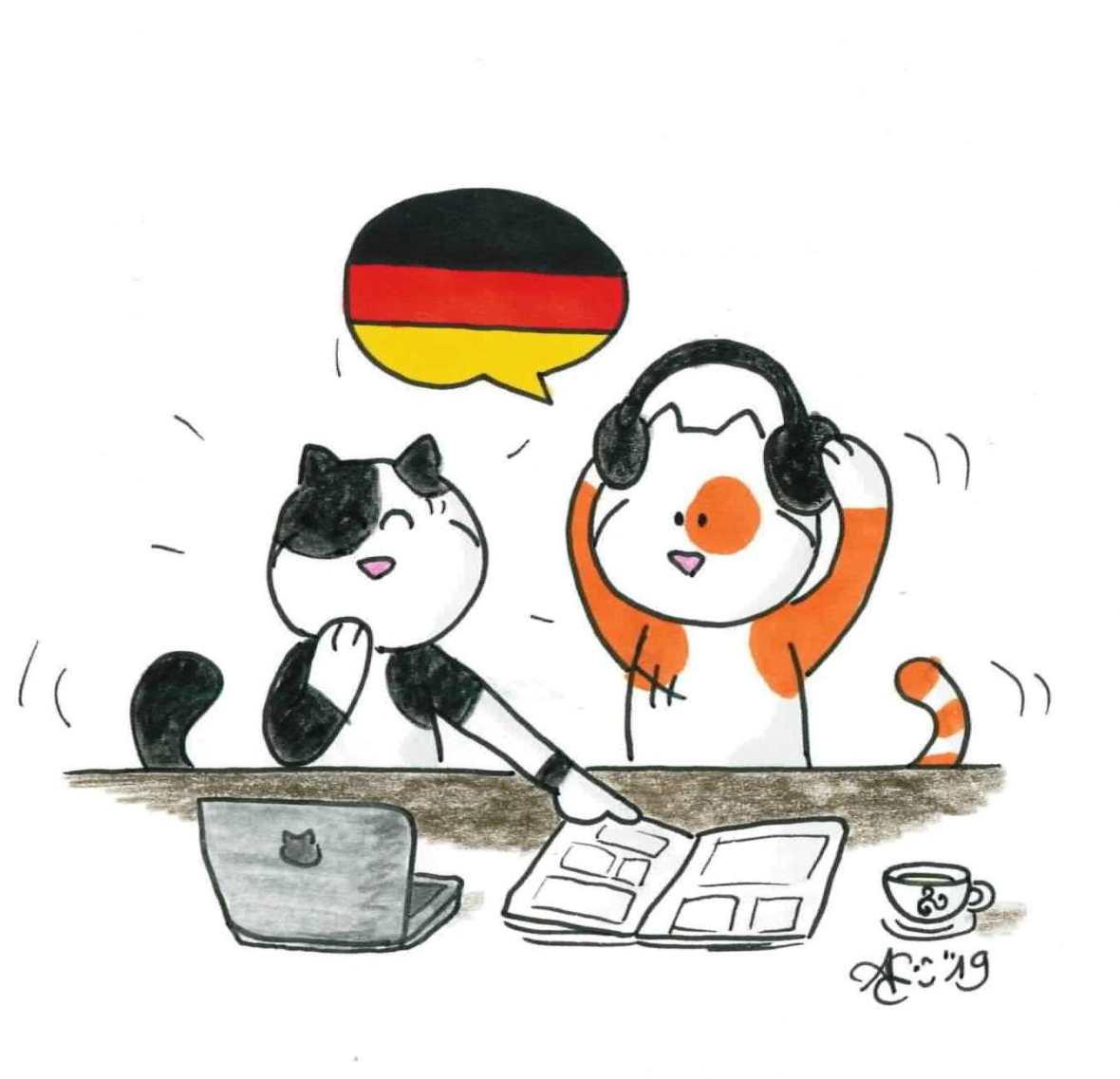 Kazh apprend l'allemand